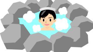 温泉に入る男性
