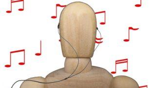 音楽を聴くイメージ