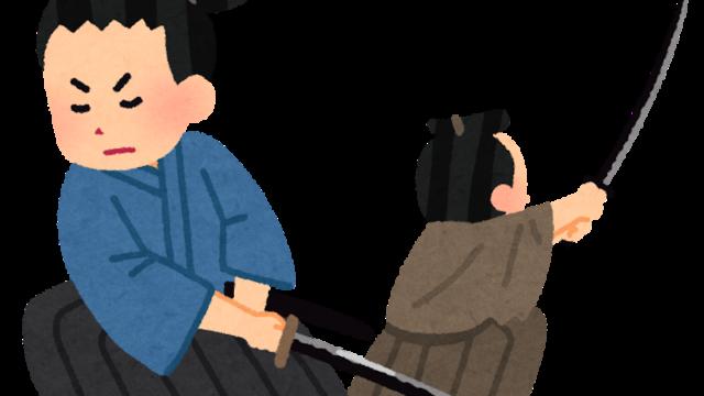 侍の決闘のイラスト