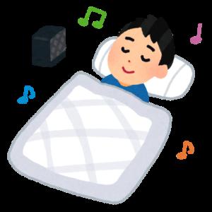 音楽を聞きながら寝る人のイラスト