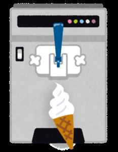 ソフトクリームサーバーのイラスト