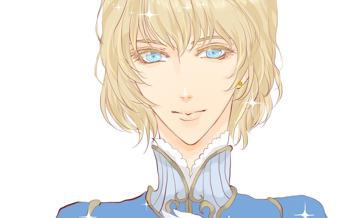 王子様のイラスト
