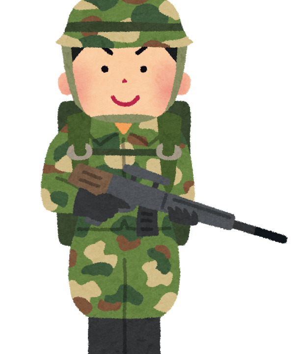 兵隊のイラスト