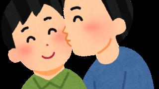 同性のキスのイラスト(男性)
