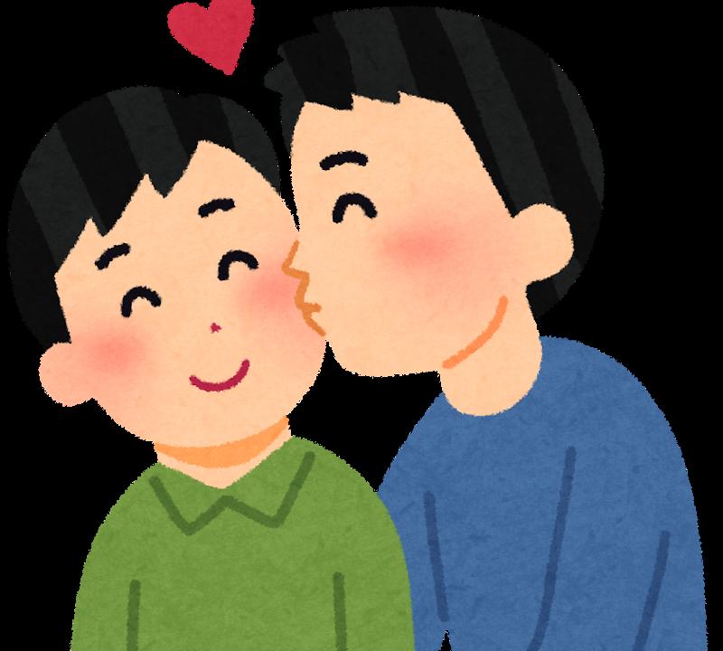 堂本光一さんとキスしそうに幸せな瞬間井上芳雄 By Myself 2018年7