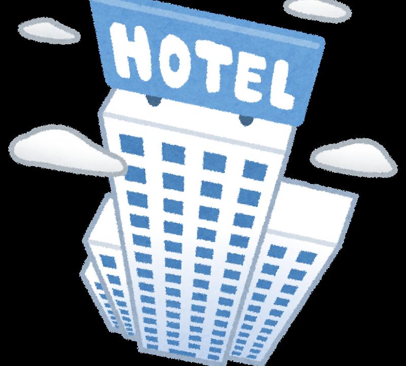 高層ホテルのイラスト