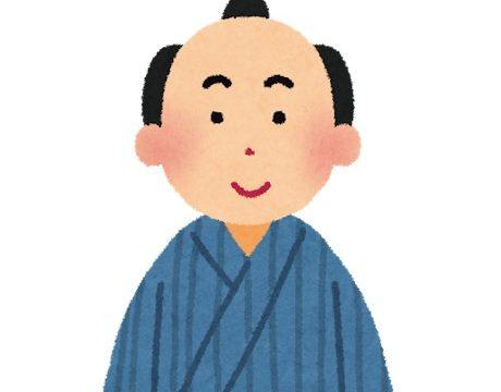 江戸時代の町民のイラスト(男性)