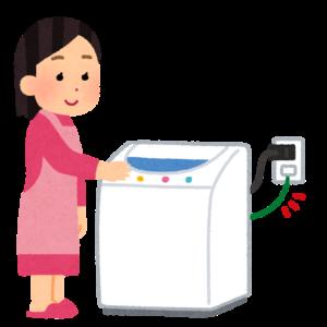 アースを付けた洗濯機のイラスト