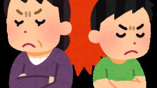 親子の確執のイラスト(母と息子)
