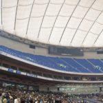 東京ドームの観客席