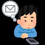 メールを待つ人のイラスト(男性)