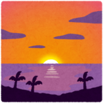 ハワイの夕日のイラスト