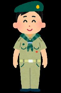 ボーイスカウトの男の子のイラスト(旧制服)