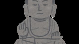 大仏のイラスト(施無畏与願印)