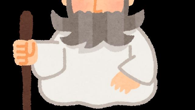 空中浮遊をする仙人のイラスト(杖つき)