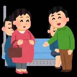 妊婦に席を譲る人のイラスト