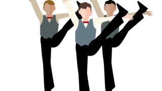 ダンサーのイラスト