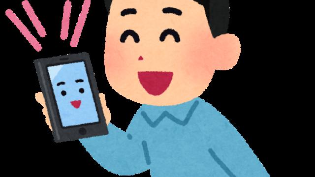 スマートフォンに話しかける人のイラスト(男性)