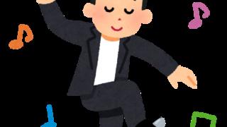 タップダンスのイラスト(男性)