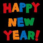 カラフルな「HAPPY NEW YEAR」のイラスト文字