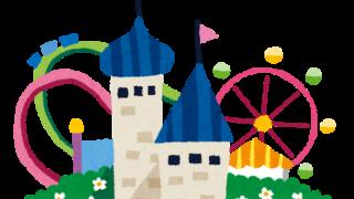 遊園地のイラスト「お城・ジェットコースター・観覧車」