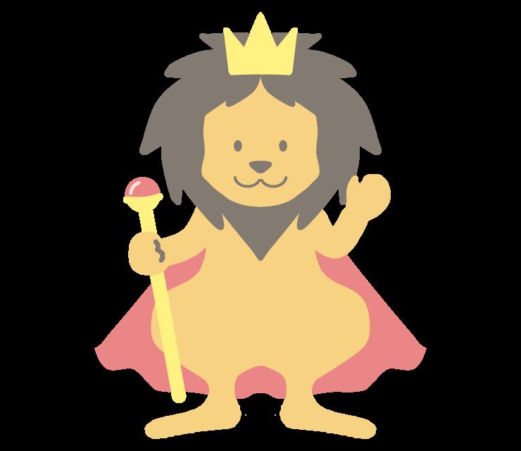 獅子王イラスト
