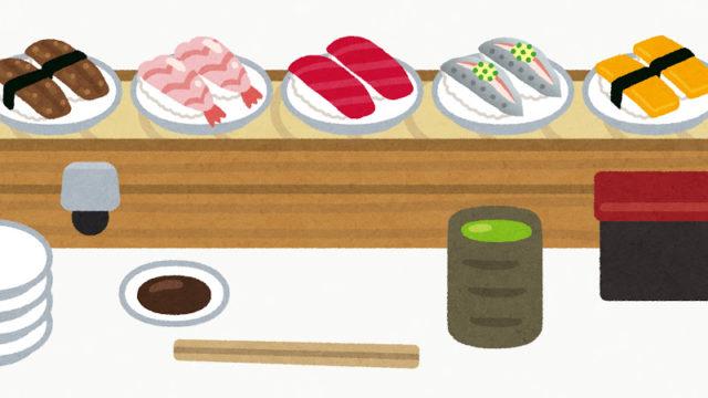 回転寿司のレーンのイラスト