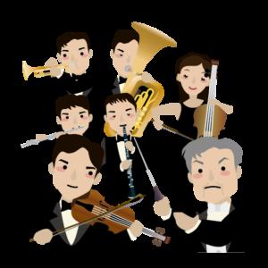 オーケストラのイラスト
