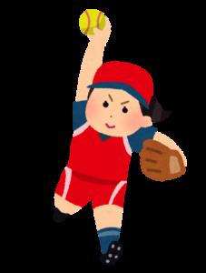 女子ソフトボールのイラスト