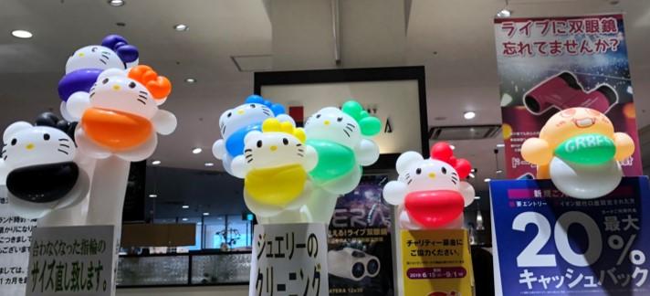 関ジャニ∞「十五祭」の行われる京セラドーム大阪