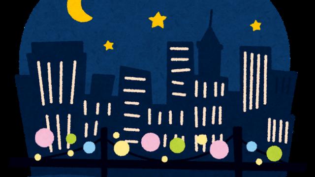 夜の摩天楼のイラスト