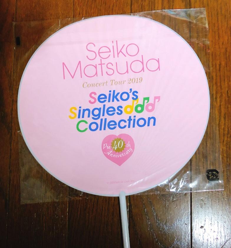 Pre 40th Anniversary Seiko Matsuda Concert Tour 2019
