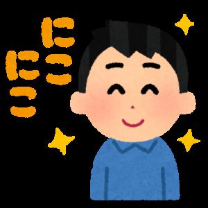 笑っている表情のイラスト(男性)