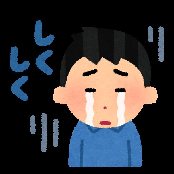 うれしくて泣くふぉ~ゆ~ファンの男性