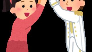 ハイタッチ会のイラスト(男性アイドル)