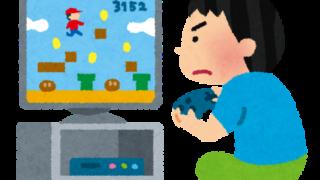 ゲームに熱中している男の子のイラスト