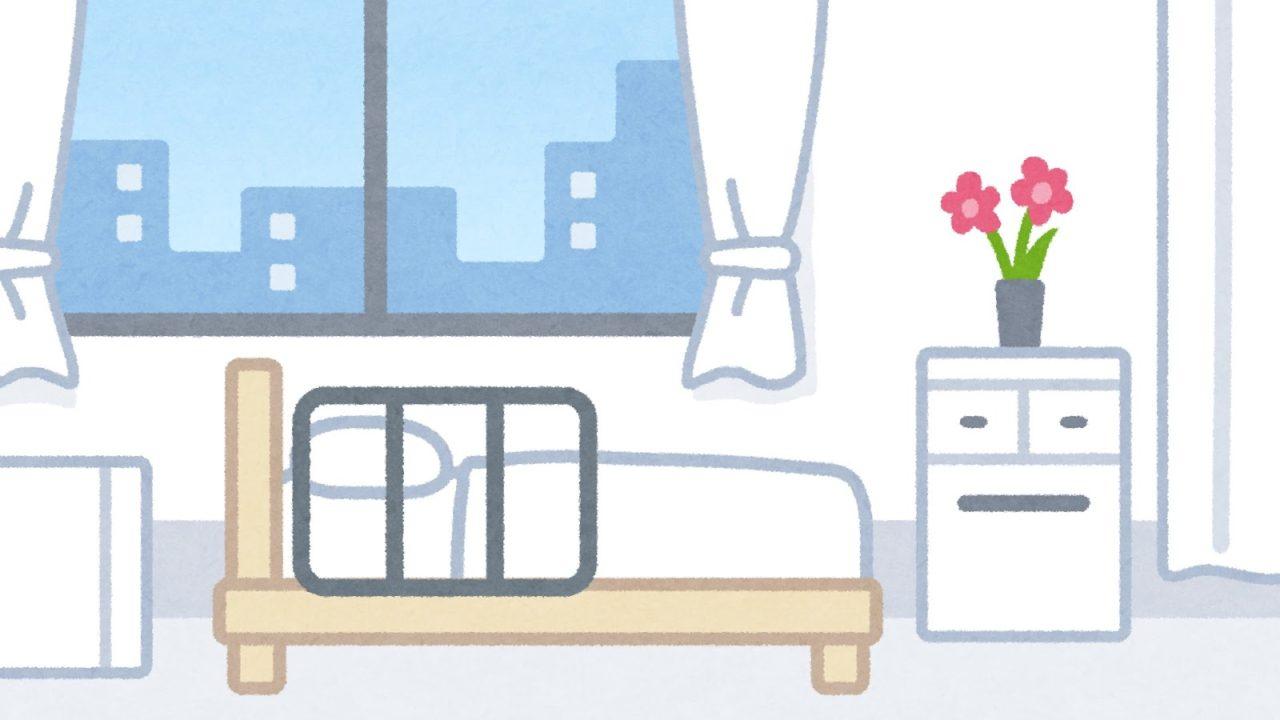病室のイラスト(背景素材)