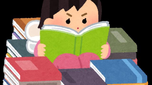 本の虫のイラスト(女性)