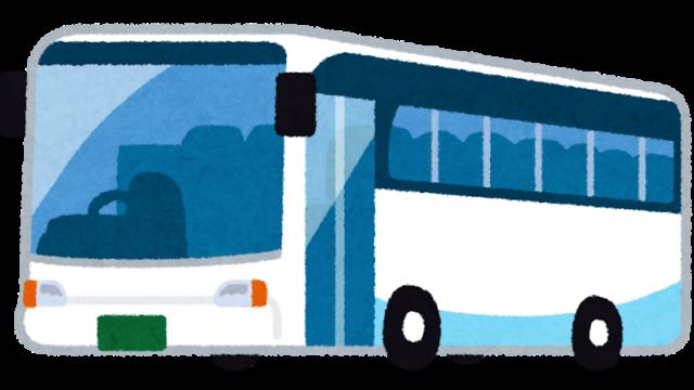 いろいろな高速バスのイラスト