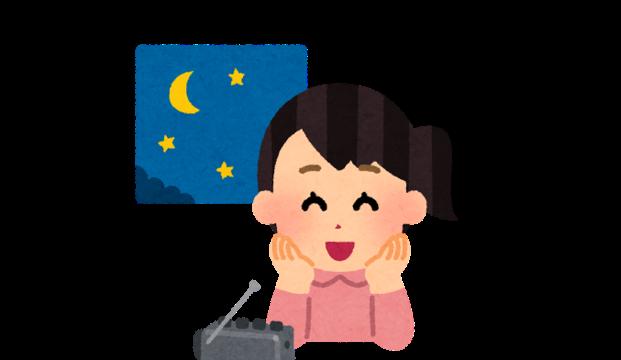 深夜ラジオを聴く人のイラスト(女性)