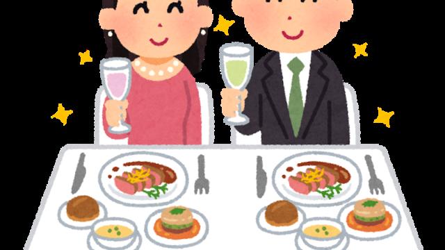 レストランでディナーを食べるカップルのイラスト