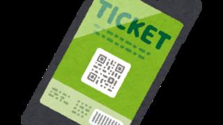 電子チケットのイラスト