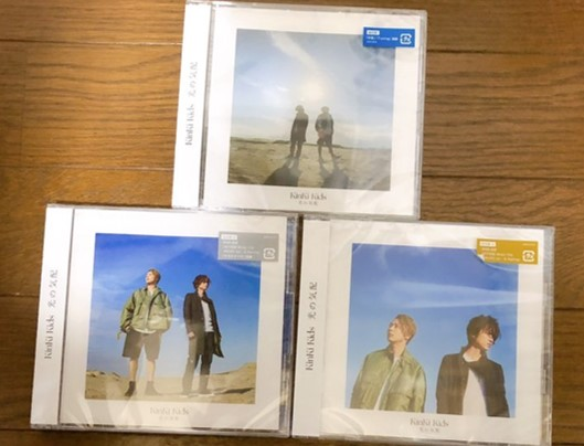 KinKi Kids41枚目のニューシングル『光の気配』