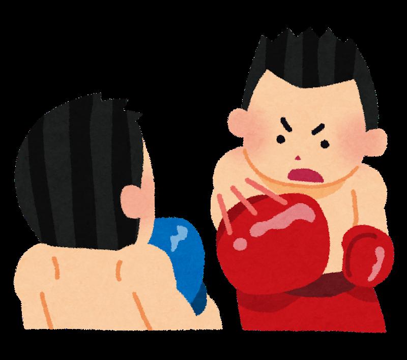 ボクシングの試合のイラスト