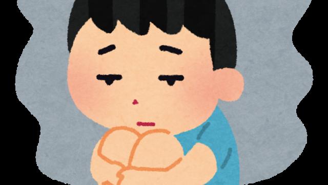 小児うつ病のイラスト(男の子)