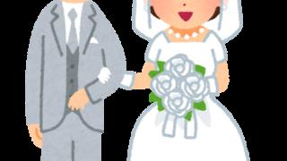 年の差婚のイラスト