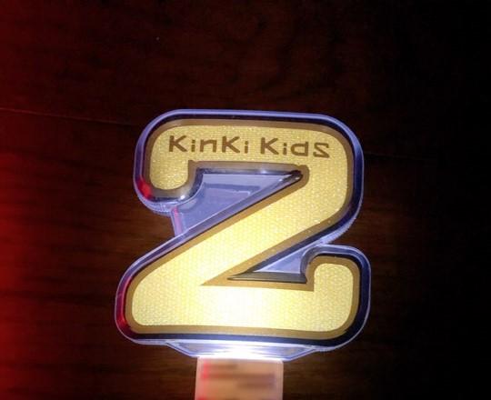 KinKi Kidsコンサートグッズ ペンライト
