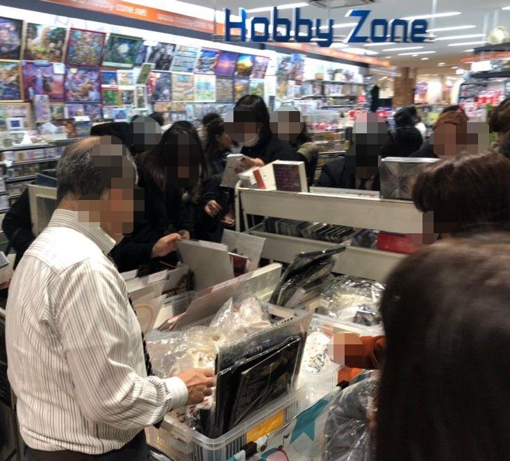 ホビー専門店Hobby Zone「KinKi Kidsの過去のグッズコーナー」