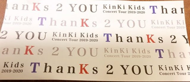 KinKi Kids Concert 2019-2020 『ThanKs 2 YOU』チケット