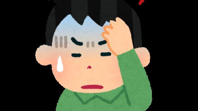 頭痛のイラスト(男性)